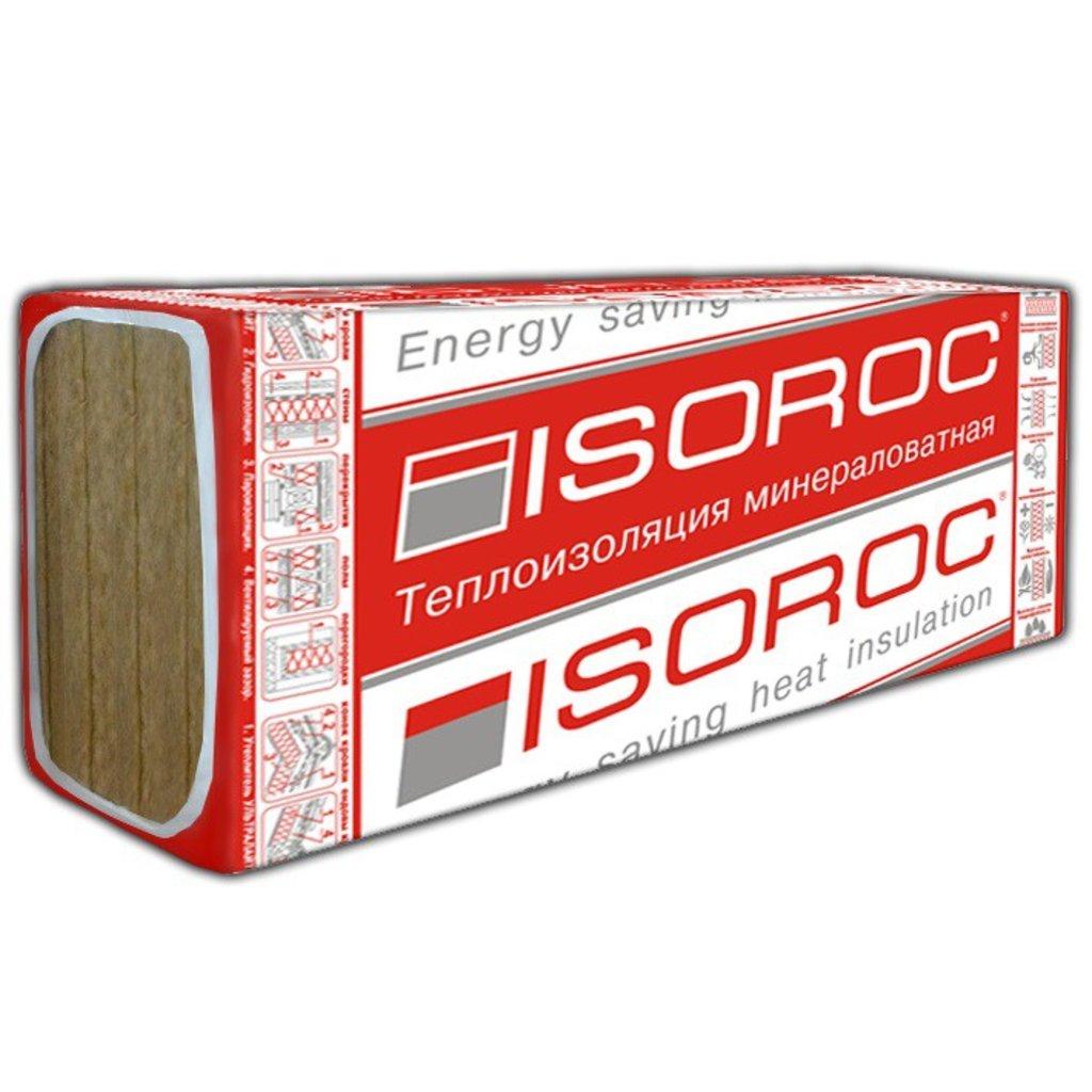 На основе базальтового волокна: Изорок Ультралайт (1200*600*100 мм, 0,288 м3, 4 шт, 2.88 м2) в Борей, ООО