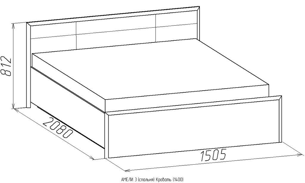 Кровати: Кровать АМЕЛИ 3 (1400, орт. осн. дерево) в Стильная мебель
