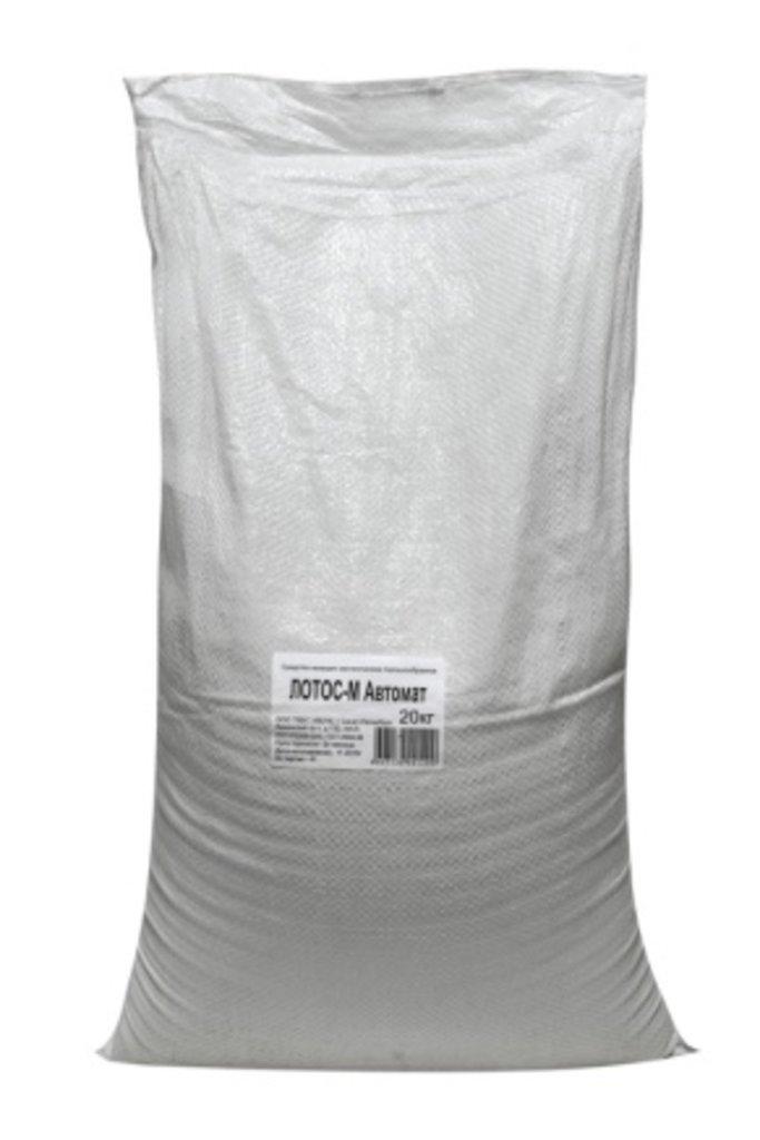 Средства для ухода за бельём: Лотос М стиральный порошок автомат в ХимМаркет, склад бытовой химии и хозинвентаря