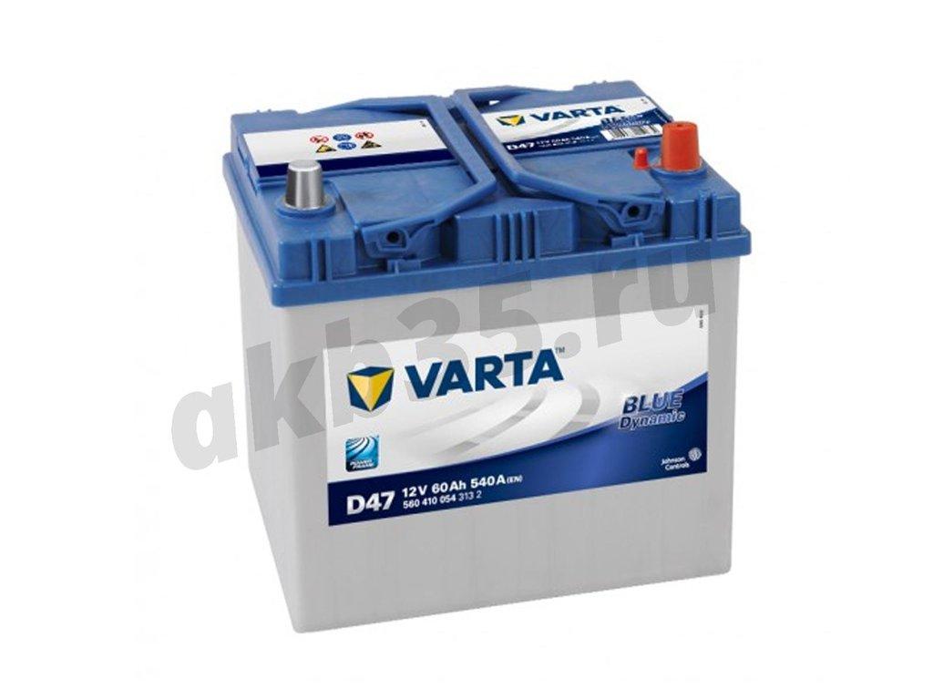 Аккумуляторы: VARTA 60 А/ч Обратный Азия BLUE D47 (560 410 054) в Планета АКБ