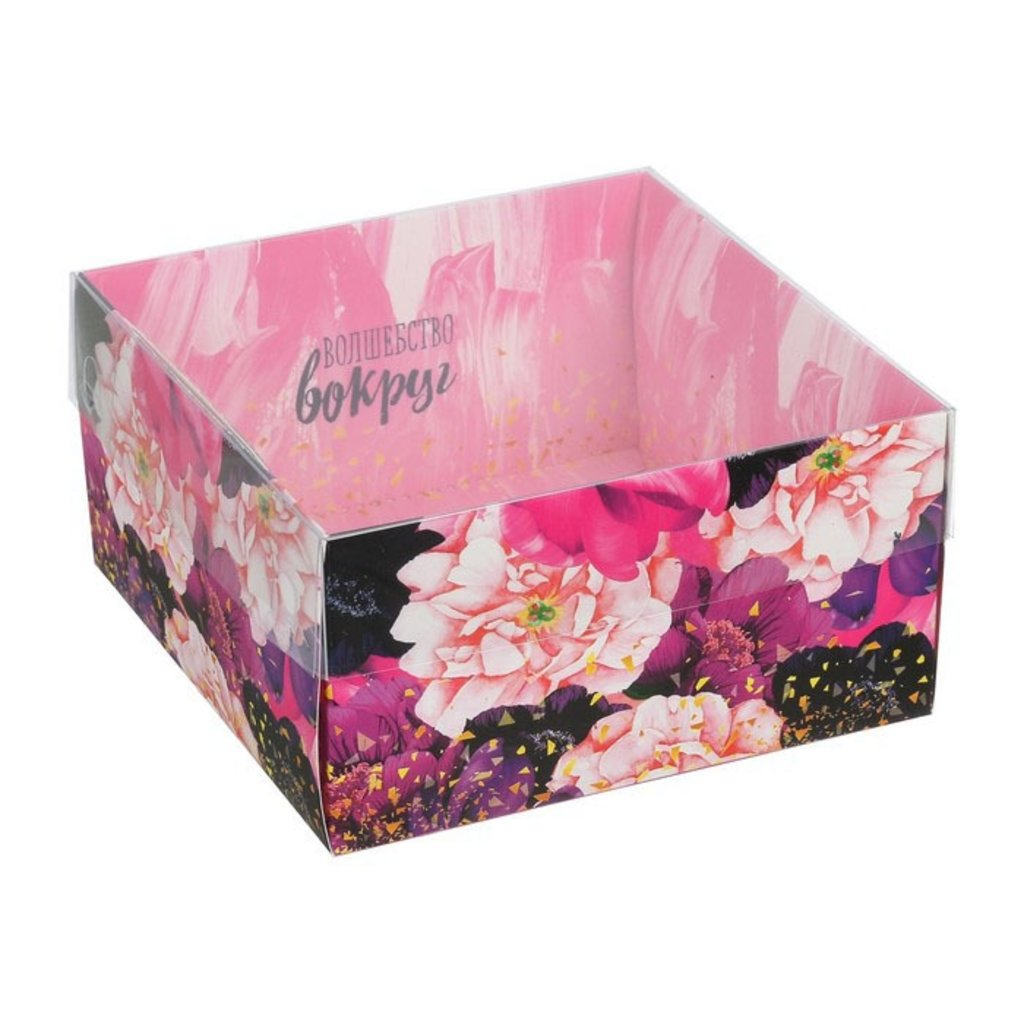 Коробки для кондитерских изделий: Коробка для кондитерских изделий «Волшебство вокруг» 12 х 6 х 11,5 см в ТортExpress