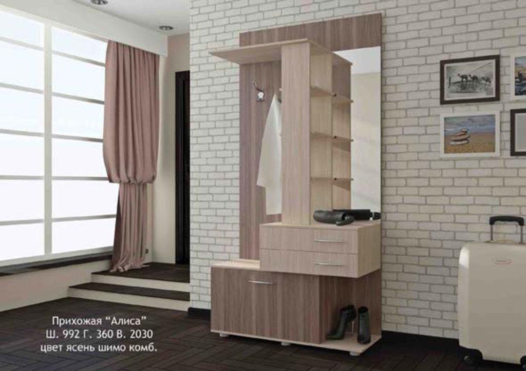 Мебель для прихожих, общее: Прихожая Алиса в Стильная мебель