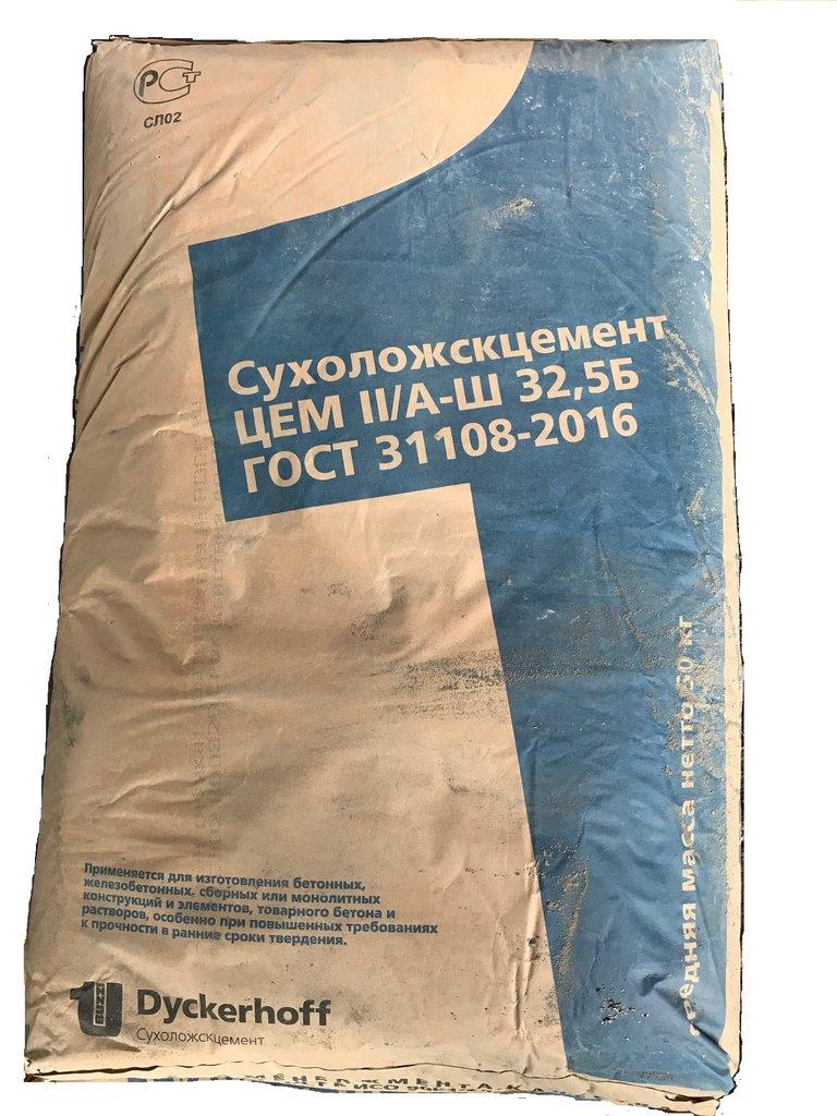 Цемент: Портландцемент ПЦ  М-400 г.Сухой лог (мешок 50 кг) в 100 пудов