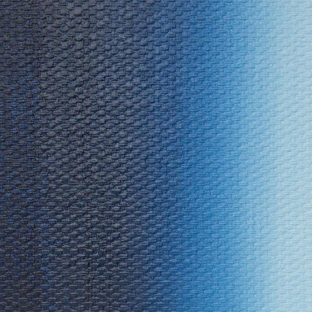 "МАСТЕР-КЛАСС: Краска масляная ""МАСТЕР-КЛАСС"" берлинская лазурь  46мл в Шедевр, художественный салон"