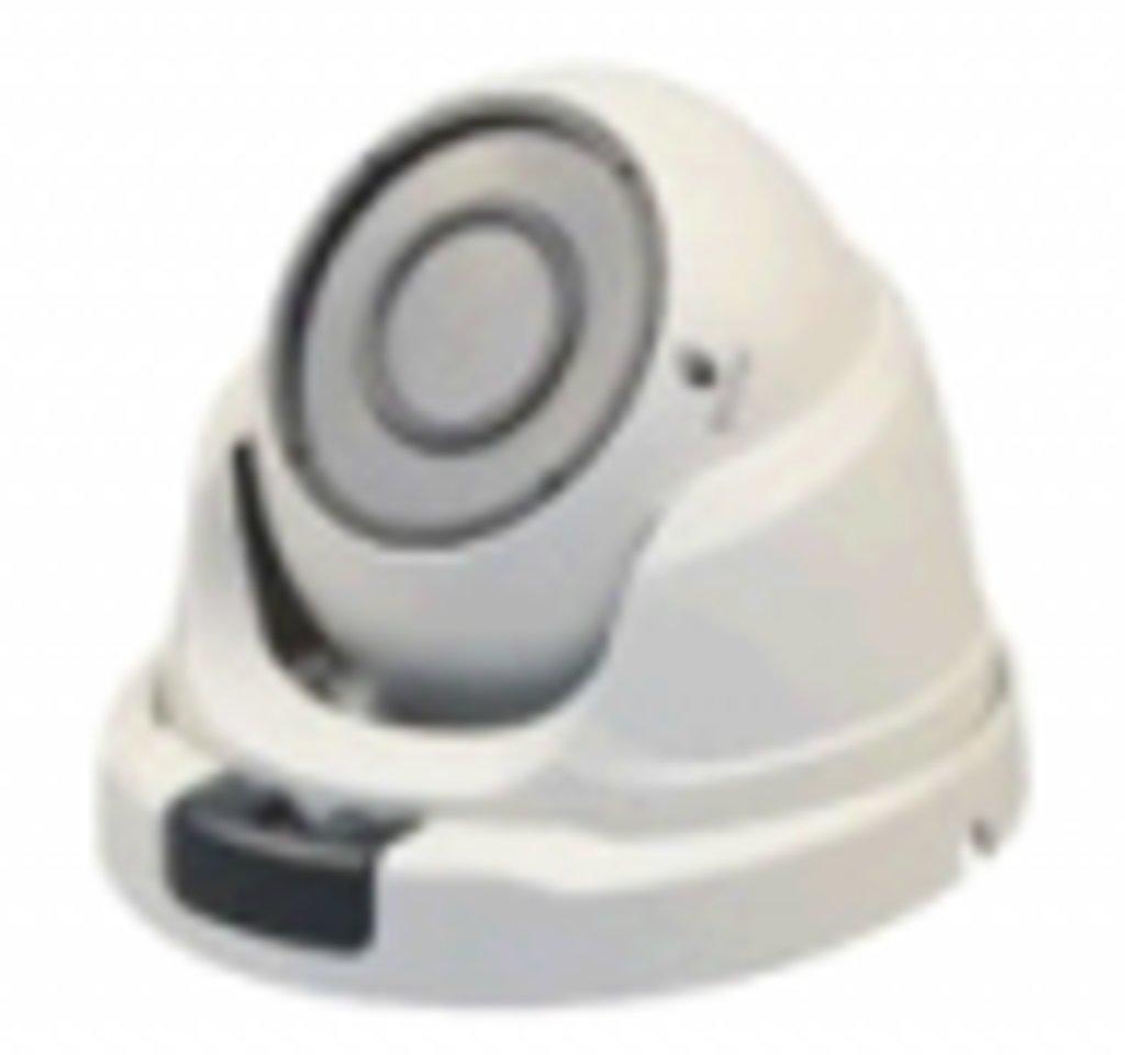 Аналоговые видеокамеры (AHD): Видеокамера Micro Vision MV-H8984M (4 Mp) в Микровидео
