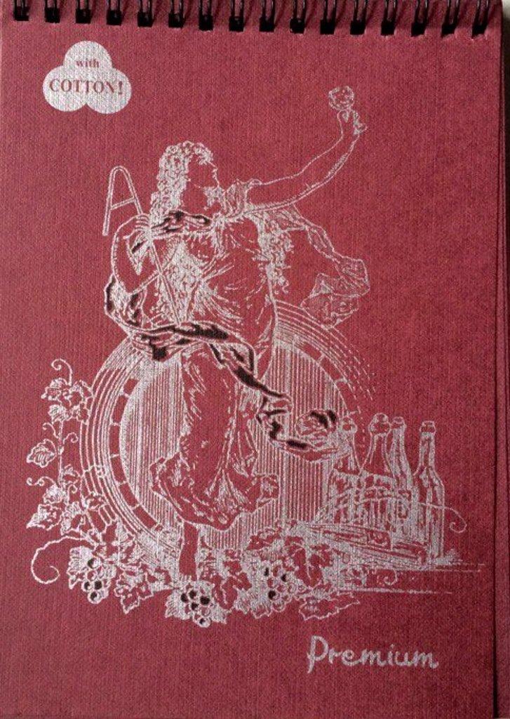 """Альбомы,папки,склейки: Блокнот """"Premium Вeaujolais"""" божоле, 140*198мм, 30 листов в Шедевр, художественный салон"""