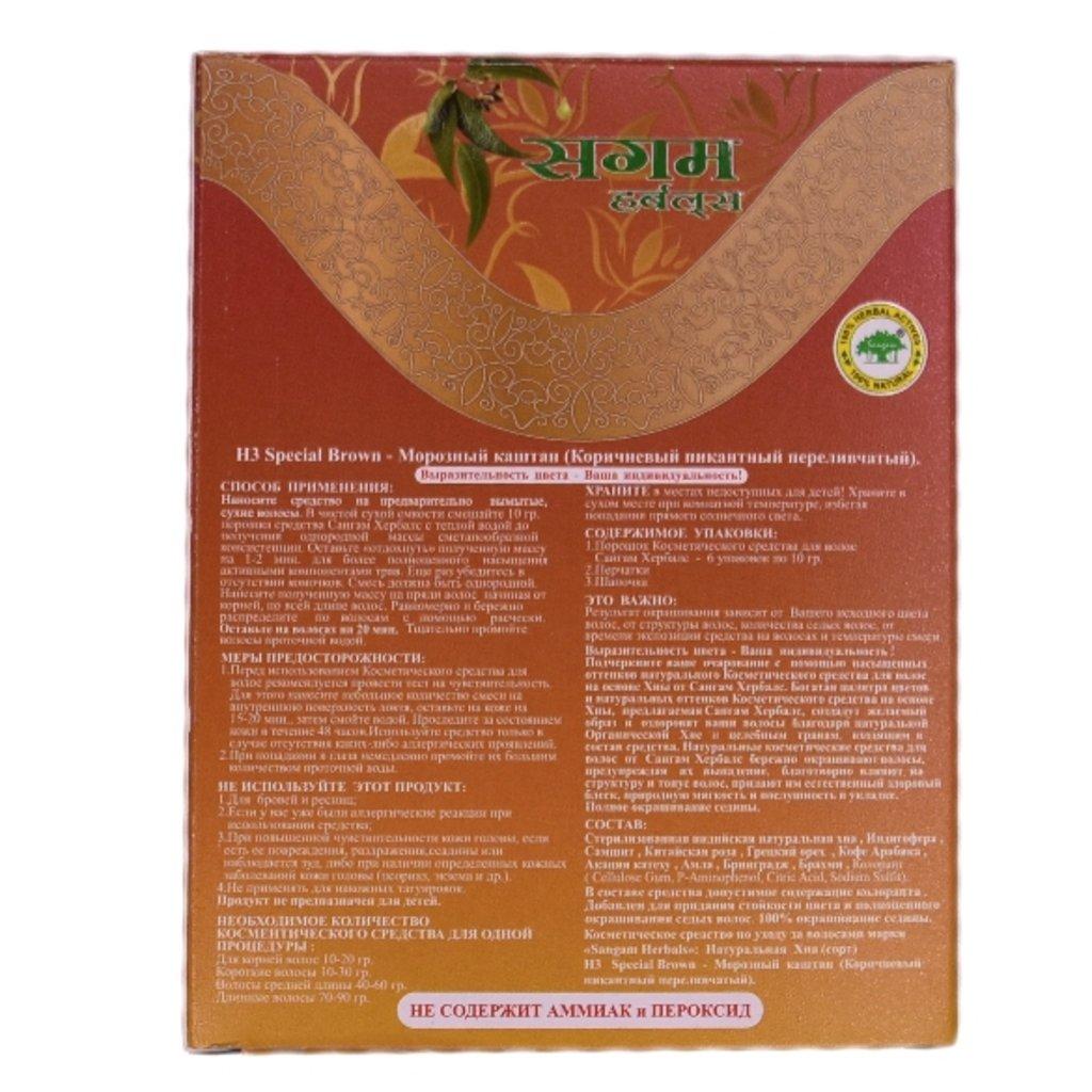 Средства для волос: Краска для волос - №3  Морозный каштан (Sangam Herbals) в Шамбала, индийская лавка