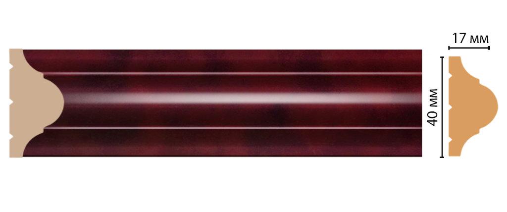 Молдинги: Цветной молдинг DECOMASTER D002-62 (40*17*2400) в Мир Потолков