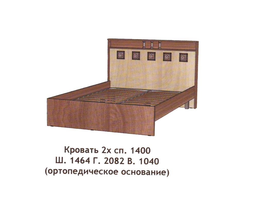 Кровати: Кровать Коста-Рика (1400, орт. осн. дерево) в Стильная мебель