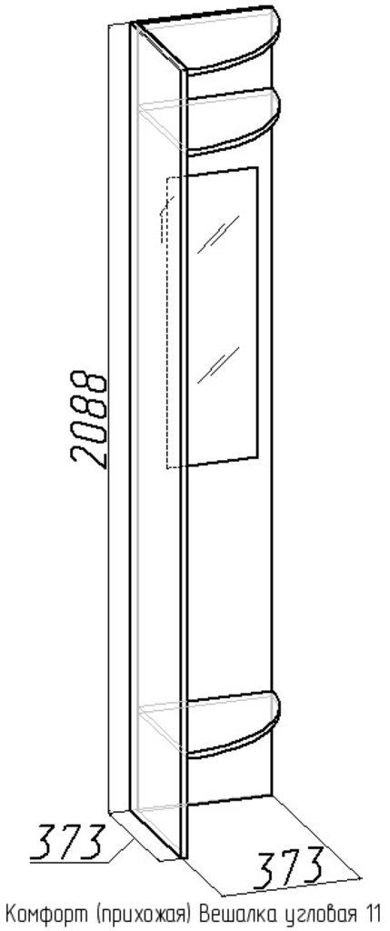 Модульная прихожая Комфорт (Венге). Дополнительные модули: Вешалка угловая 11 Комфорт в Стильная мебель