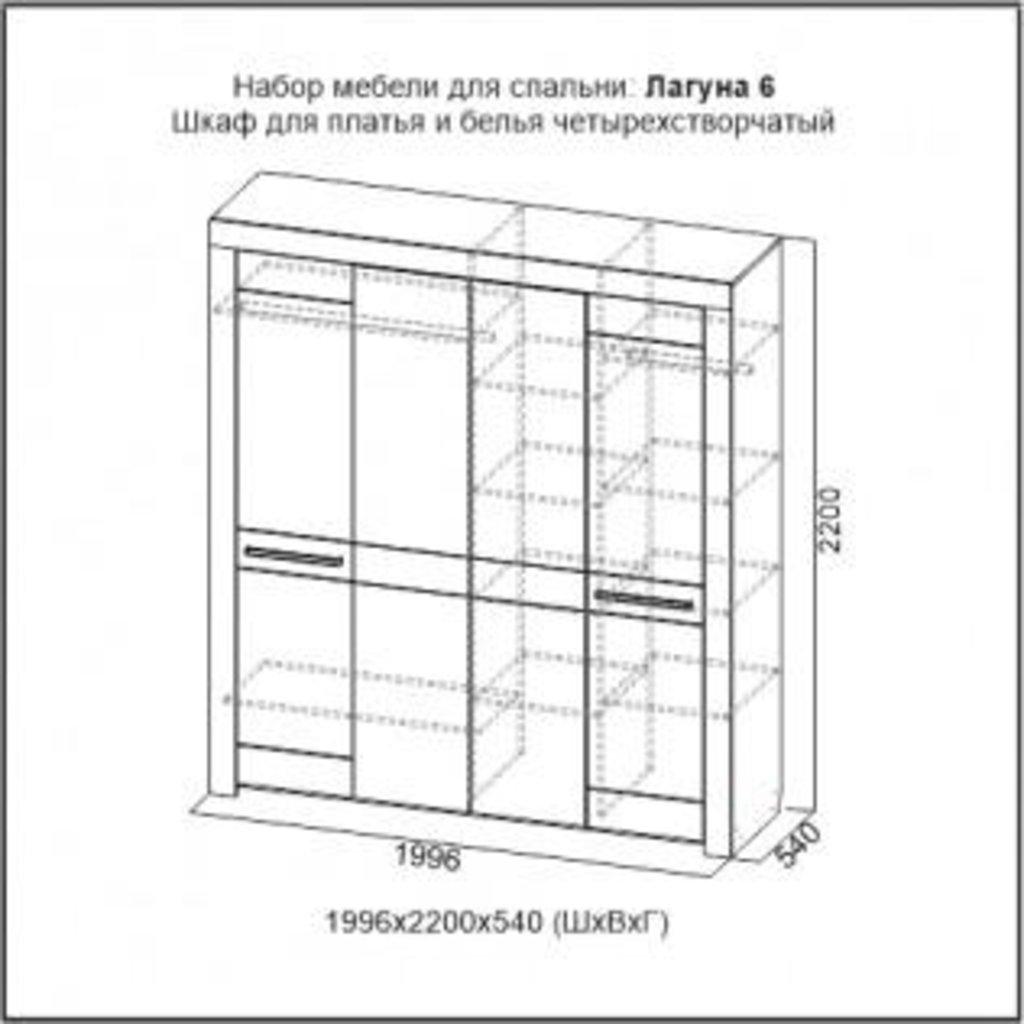Мебель для спальни Лагуна-6: Шкаф для платья и белья четырехстворчатый Лагуна-6 в Диван Плюс
