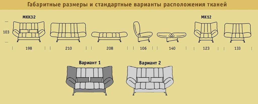 Диваны и мягкие кресла: Диван Марсель в Стильная мебель