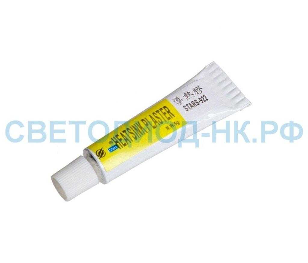 Светодиоды, светодиодные матрицы, термопаста: Термоклей Stars-922 в СВЕТОВОД
