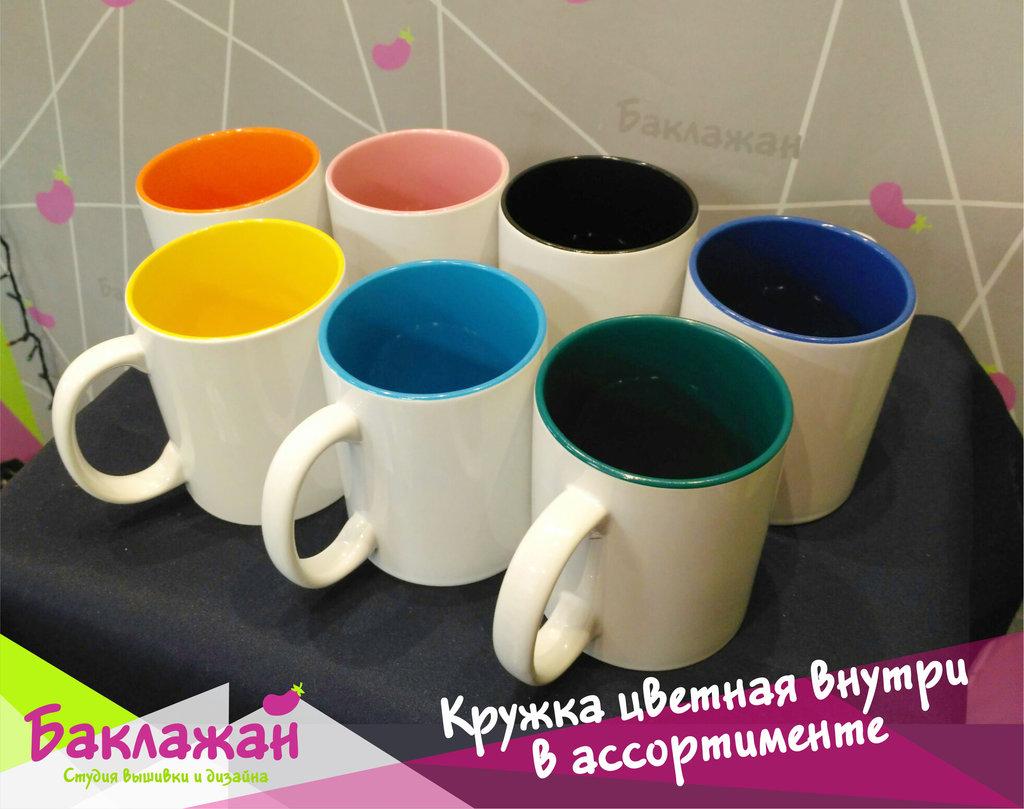 Чашки и кружки: Кружка белая с цветной ручкой, цветная внутри в Баклажан  студия вышивки и дизайна
