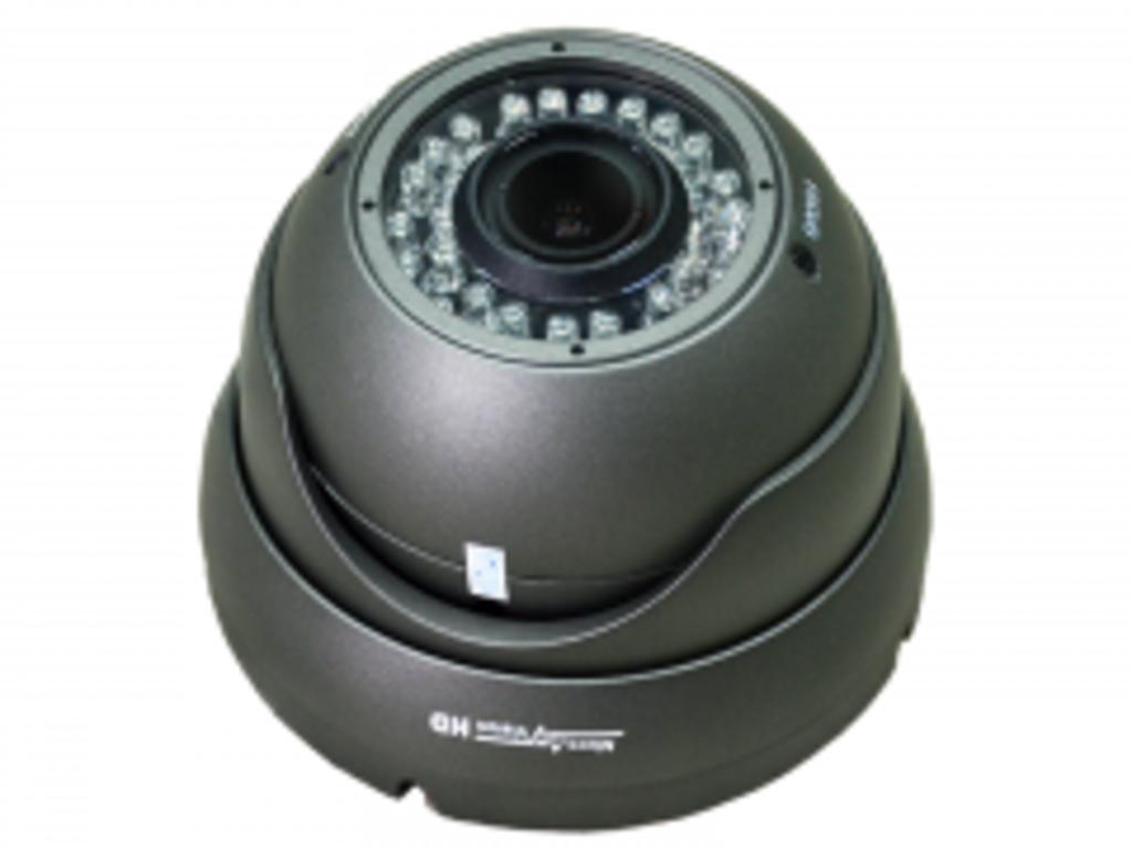 IP видеокамеры: IP-видеокамера  Micro Vision MV-IP2073M в Микровидео