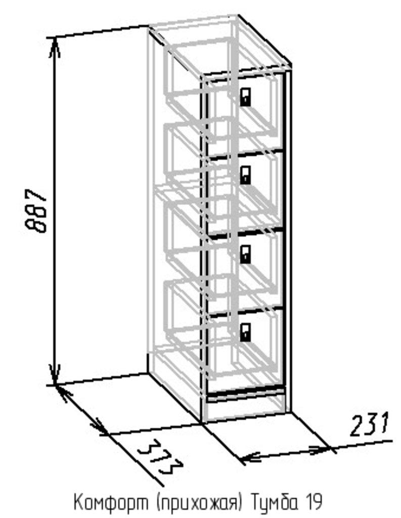 Этажерки и тумбы: Тумба 19 Комфорт в Стильная мебель