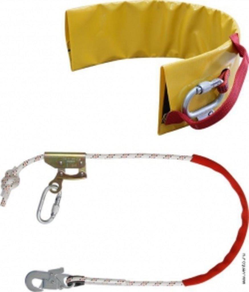 Специальное снаряжение: Комплект для подъема на опоры Энерго 70 в Турин