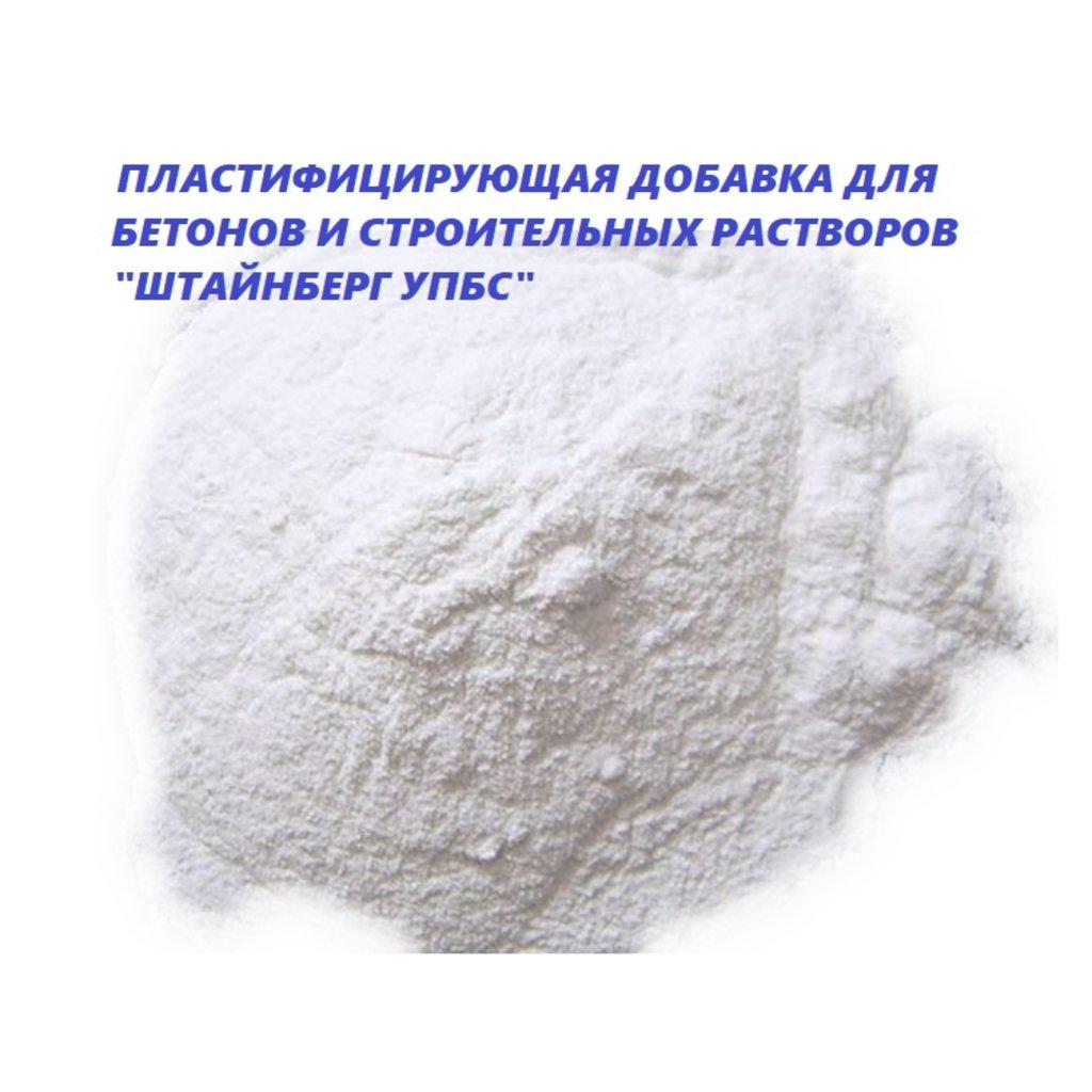 Пластификаторы и добавки в растворы: Ускоритель-пластификатор бетонных смесей «ШТАЙНБЕРГ УПБС» в 100 пудов