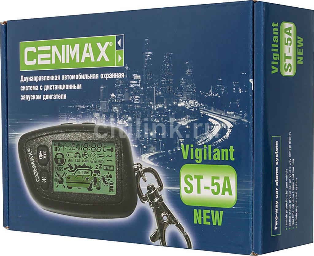 Автосигнализации с автозапуском: Cenmax Vigilant ST-5A в Безопасность