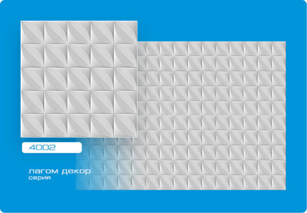 Потолочная плитка: Плитка ЛАГОМ ДЕКОР экструзионная 4002 в Мир Потолков
