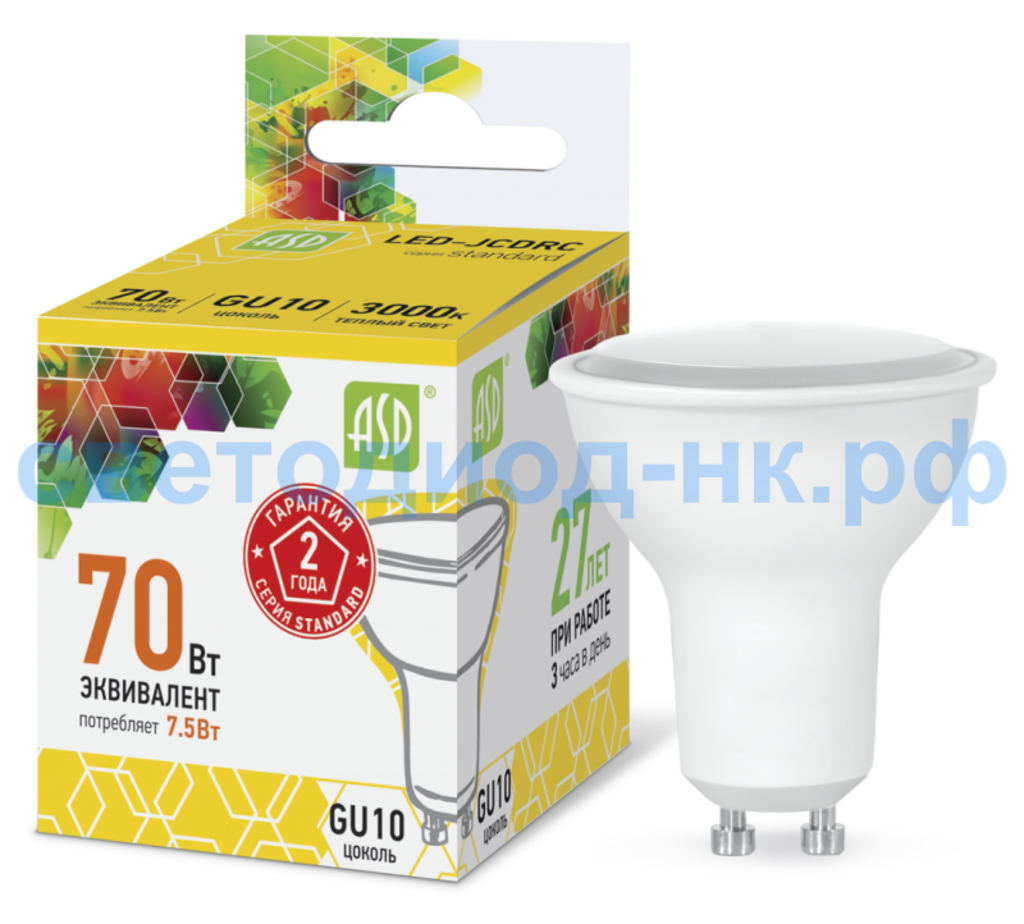 Цоколь GU10: LED-JCDRC-standard 7.5Вт 210-240В GU10 3000К 675Лм ASD в СВЕТОВОД