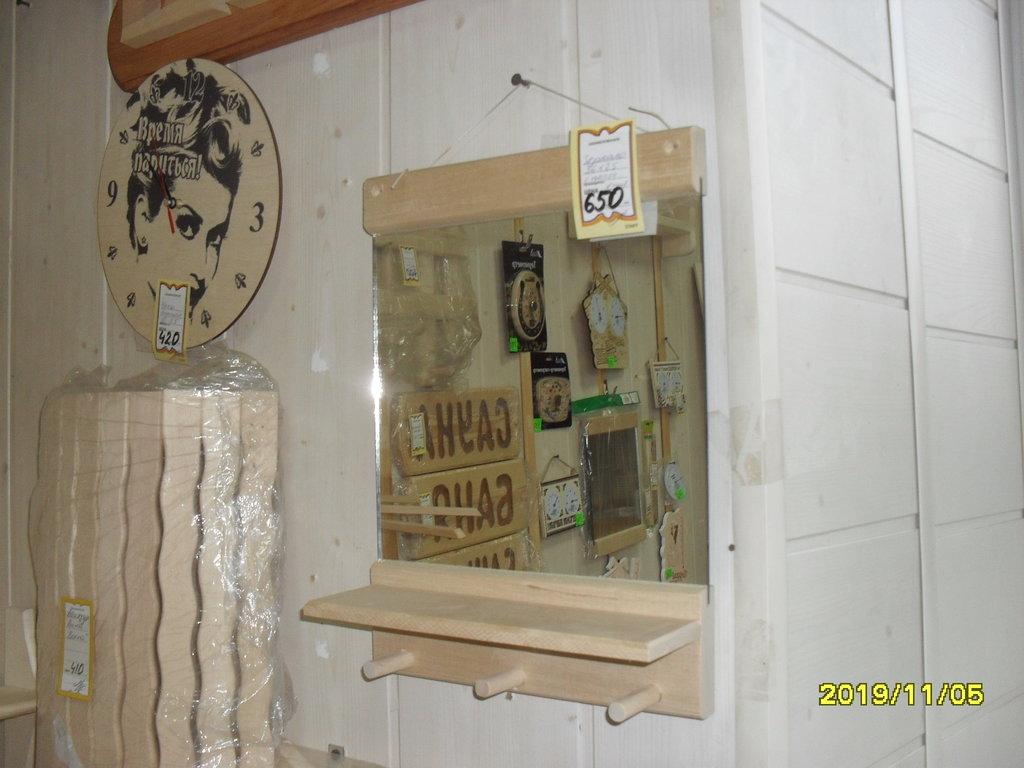 бондарные изделия: зеркало для бани с полочкой 36х25 в Погонаж
