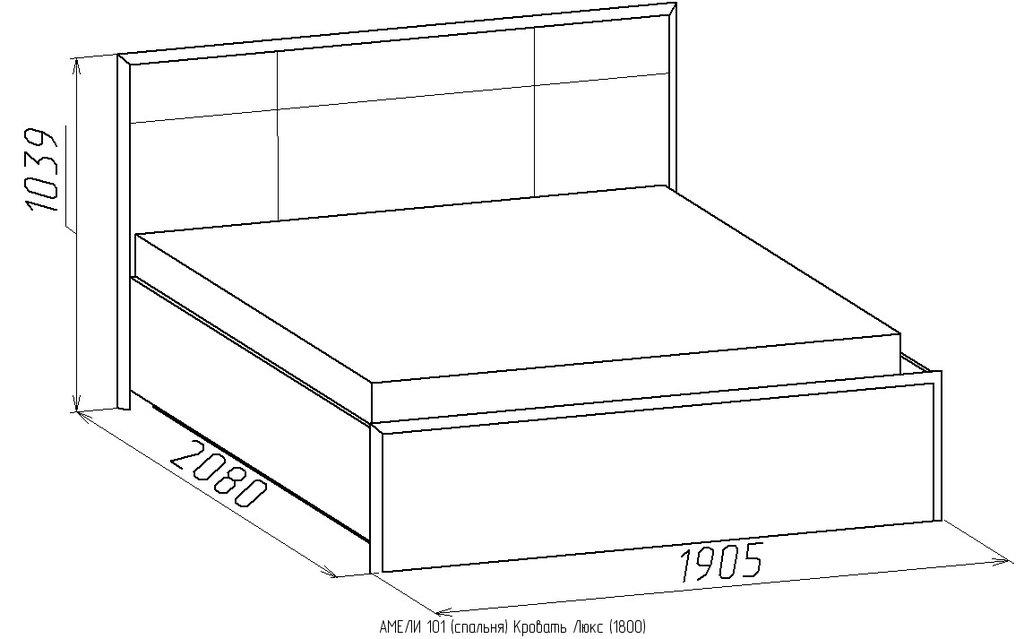 Кровати: Кровать Люкс АМЕЛИ 101 (1800, орт. осн. дерево) в Стильная мебель