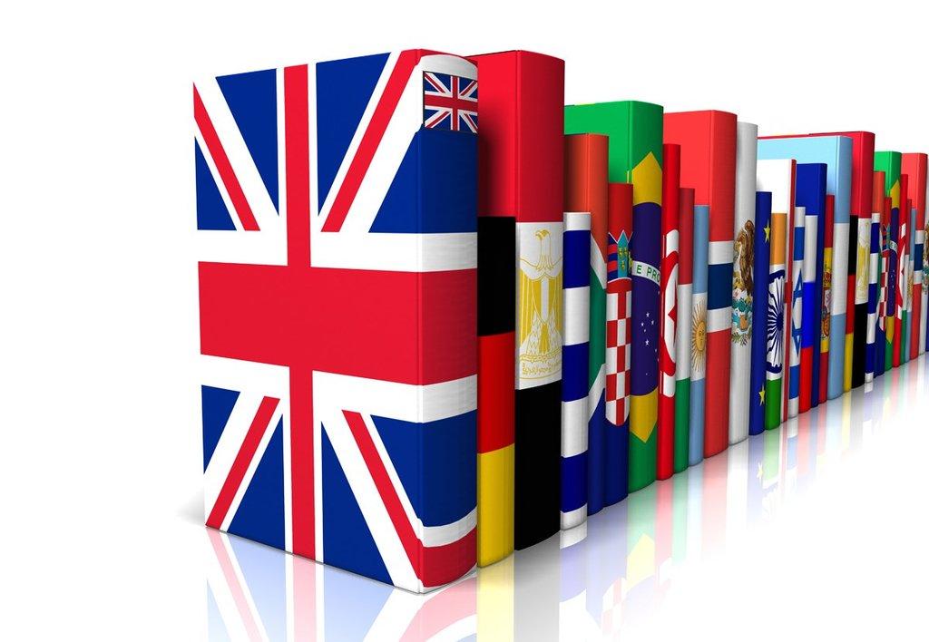 Школа иностранных языков: Обучение иностранным языкам в Language School, Языковая школа