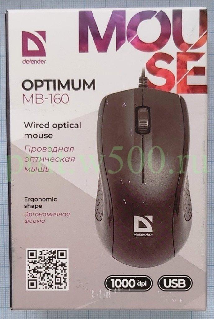 Мышки, клавиатуры, коврики, стилусы: Мышь проводная Defender MB-160, 3 кн, 1000DPI, USB, чёрная в A-Центр Пульты ДУ