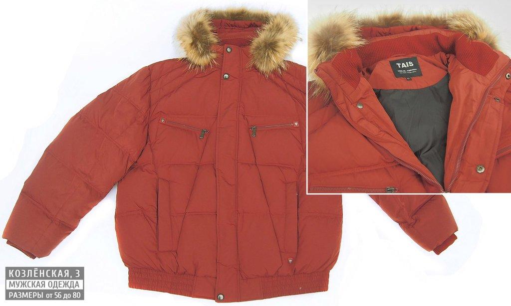 Верхняя одежда: Зимняя мужская куртка в Богатырь, мужская одежда больших размеров