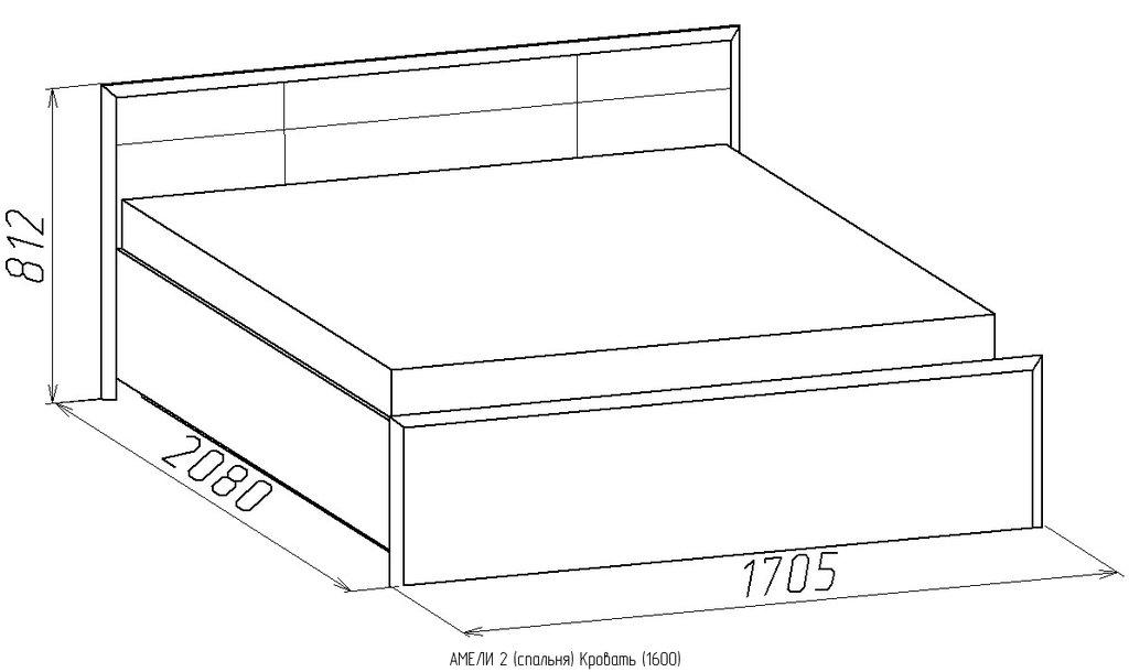 Кровати: Кровать АМЕЛИ 2 (1600, орт. осн. дерево) в Стильная мебель