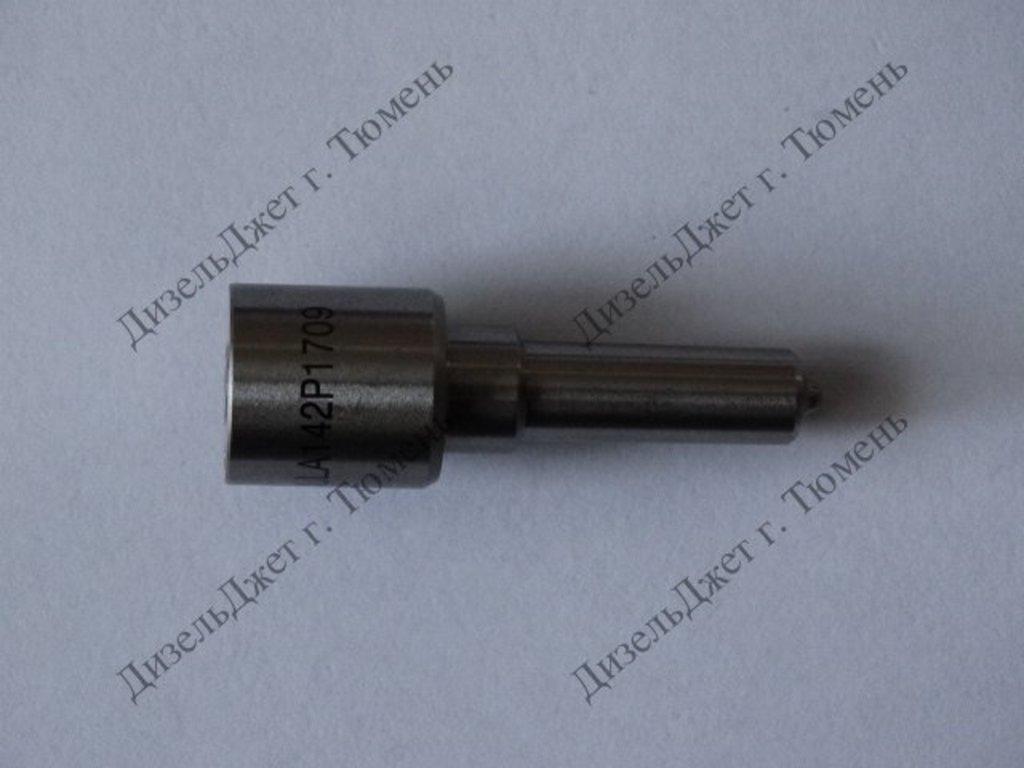 Распылители BOSСH: Распылитель DLLA142P1709 (0433172047). Подходит для ремонта форсунок BOSСH: 4940640, 0445120121. в ДизельДжет