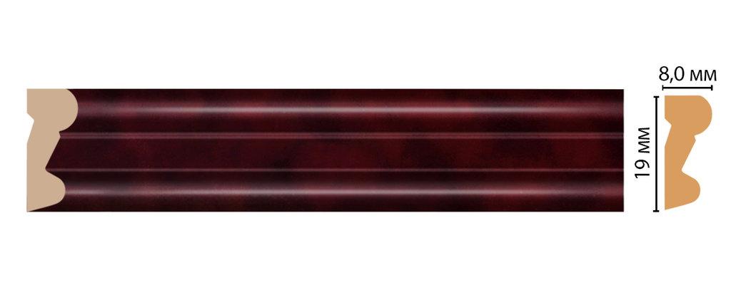 Молдинги: Цветной молдинг DECOMASTER D007-62 (19*8*2400) в Мир Потолков