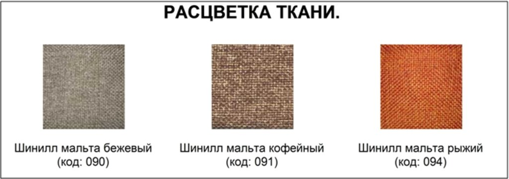 Стулья для банкетов.: Стул 31 (золото) в АРТ-МЕБЕЛЬ НН