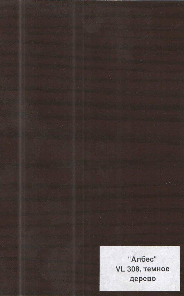 Реечные потолки: Рейка кубообразная A25S дерево 4347 темное в Мир Потолков