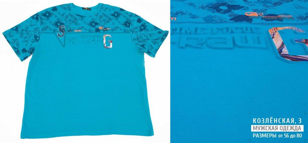 Футболки: Мужская футболка с объемным оформлением в Богатырь, мужская одежда больших размеров