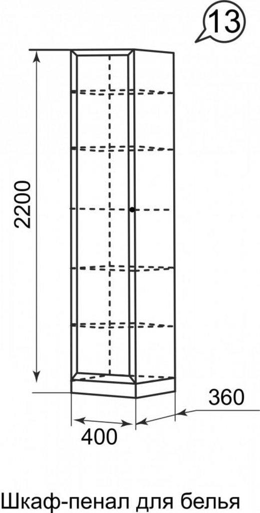 Шкафы для одежды и белья: Шкаф-пенал для белья 13 Брайтон в Стильная мебель