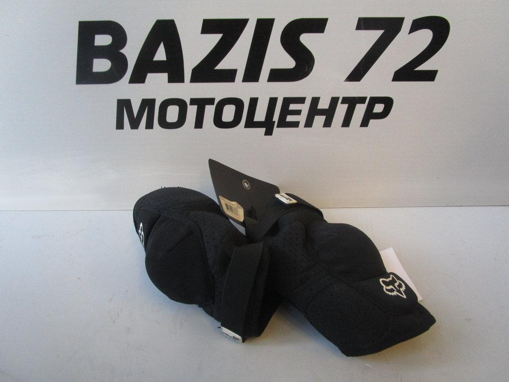 Экипировка и аксессуары: Налокотники FOX в Базис72