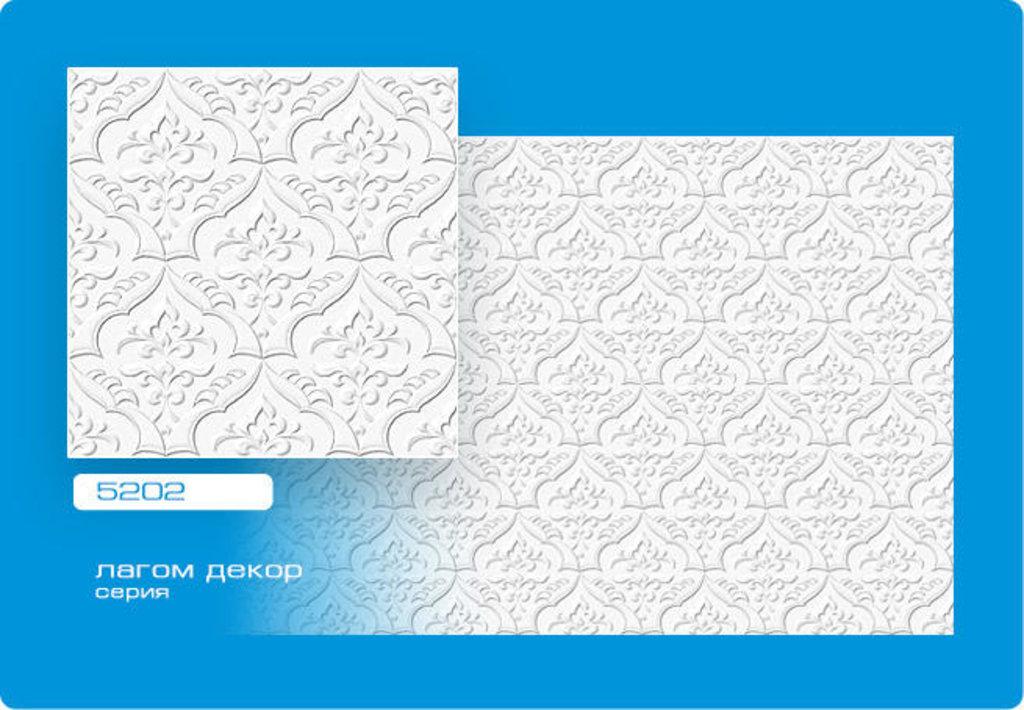 Потолочная плитка: Плитка ЛАГОМ ДЕКОР экструзионная 5202 в Мир Потолков
