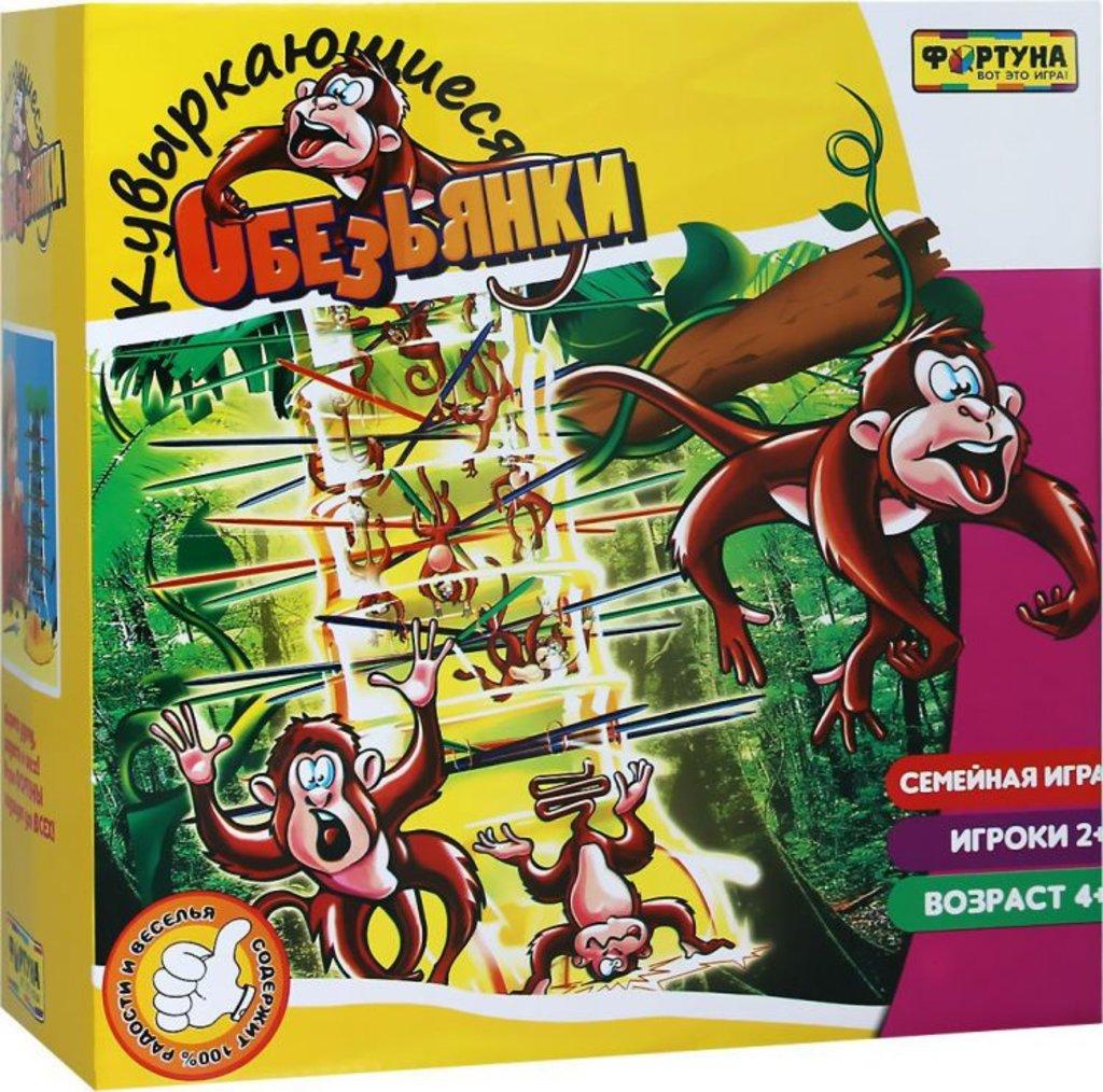 Настольные и спортивные игры: Настольная игра Кувыркающиеся обезьянки Фортуна в Игрушки Сити