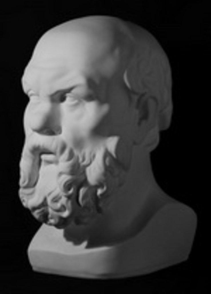 Гипсы: Голова Сократа в Шедевр, художественный салон
