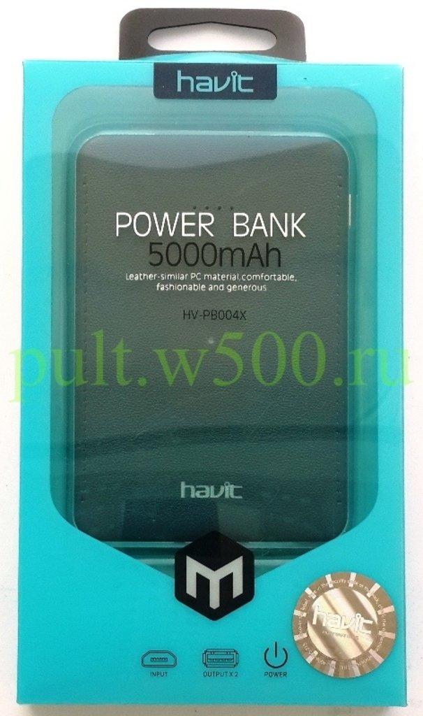 Аккумуляторы: Аккумулятор внешний HAVIT Power Bank HV-PB004X 5000 mAh, cyan green в A-Центр Пульты ДУ
