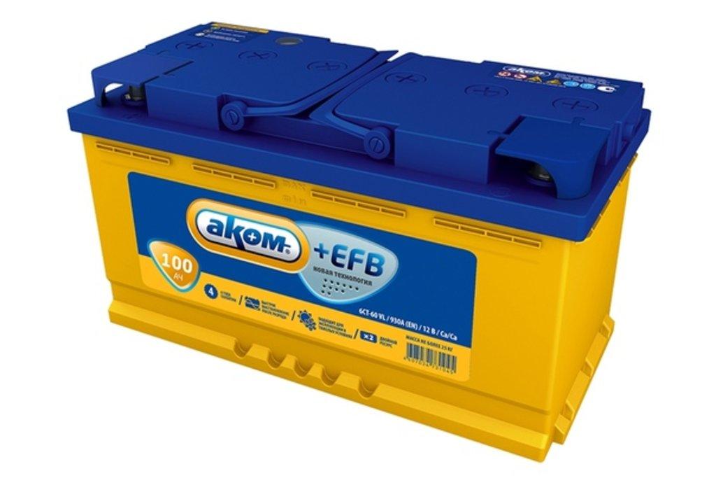 AКОМ: Аккумулятор AКОМ +EFB 100 в БазаАКБ