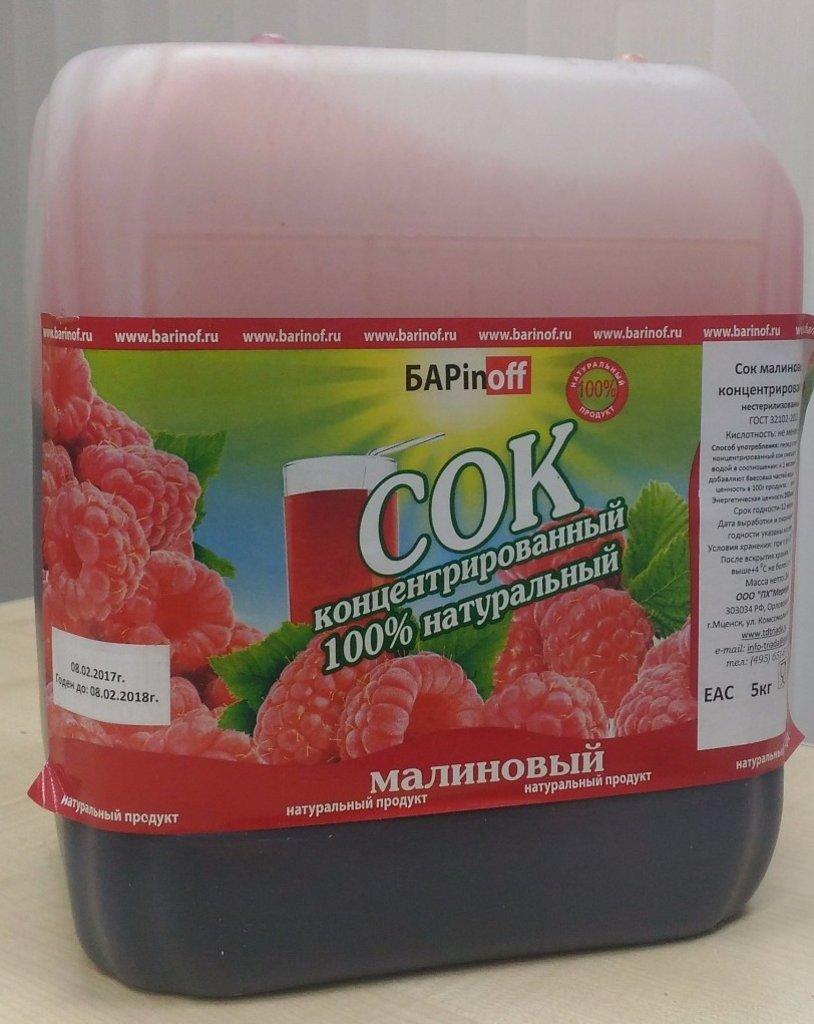 Концентрированный сок: Концентрированный сок - малиновый (канистра) в Сельский магазин