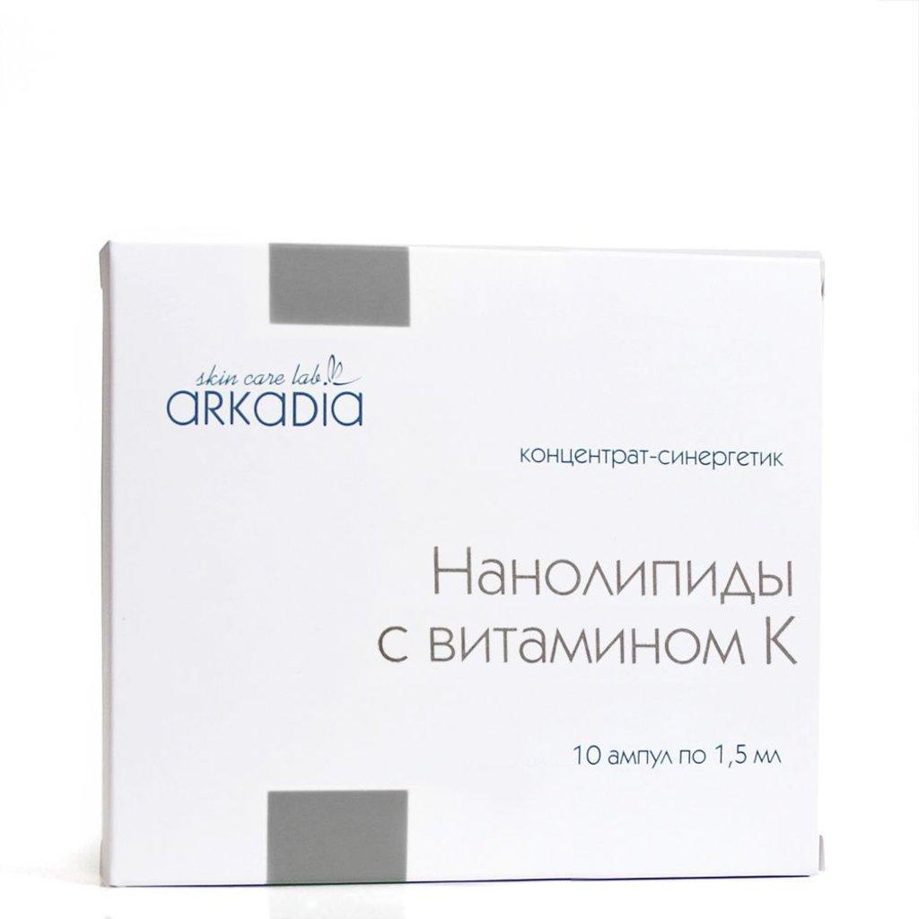 Инъекции: Нанолипиды с витамином К в Косметичка, интернет-магазин профессиональной косметики