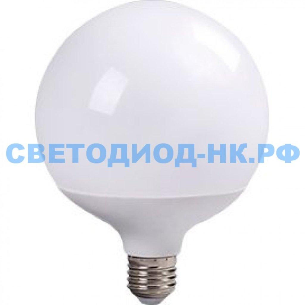 Цоколь Е27: Ecola шар G120 E27 30W 2700K 2K 170x120 320° пласт./алюм. Premium K7LW30ELC в СВЕТОВОД