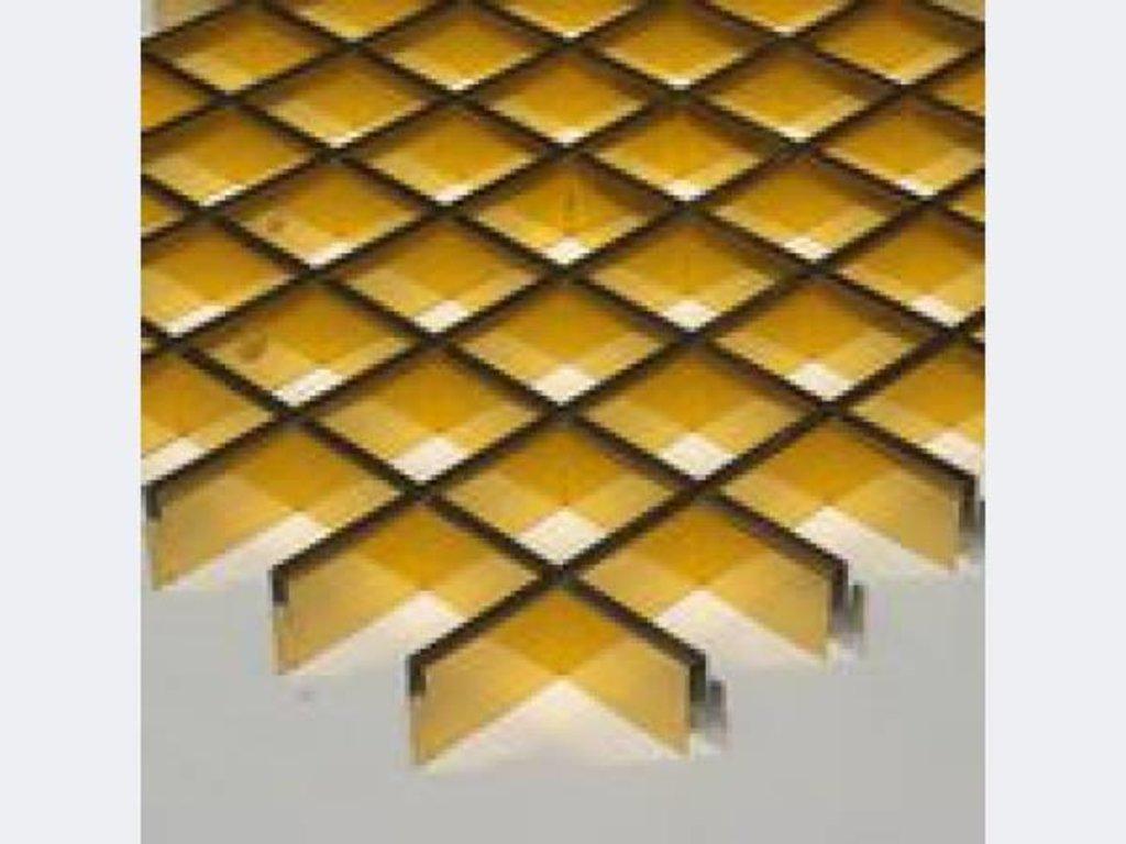 Потолки грильято: Потолок грильято 100х100 ( выс.50/шир.10) Эконом золото А111 в Мир Потолков