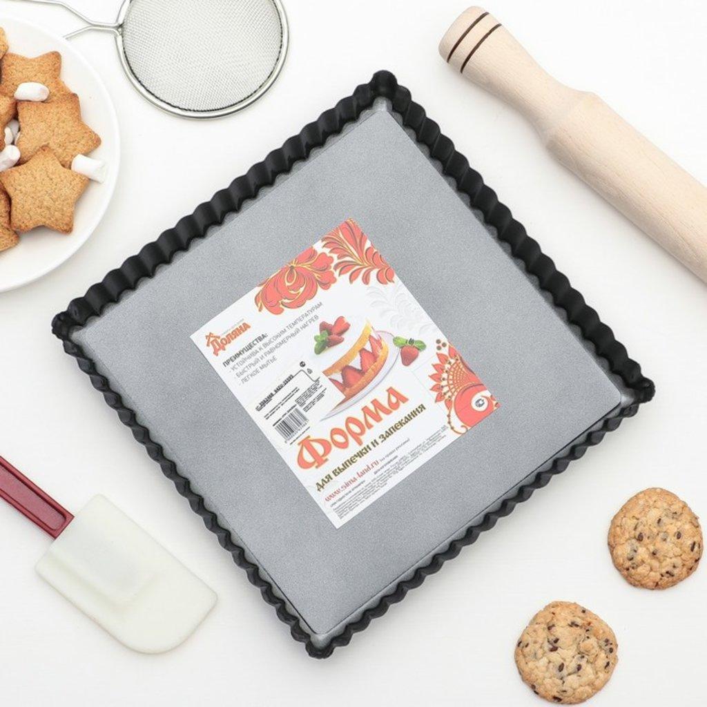 """Металлические и разъёмные формы для выпечки: Форма для выпечки """"Жаклин. Рифленый квадрат"""", со съемным дном 21х21см в ТортExpress"""