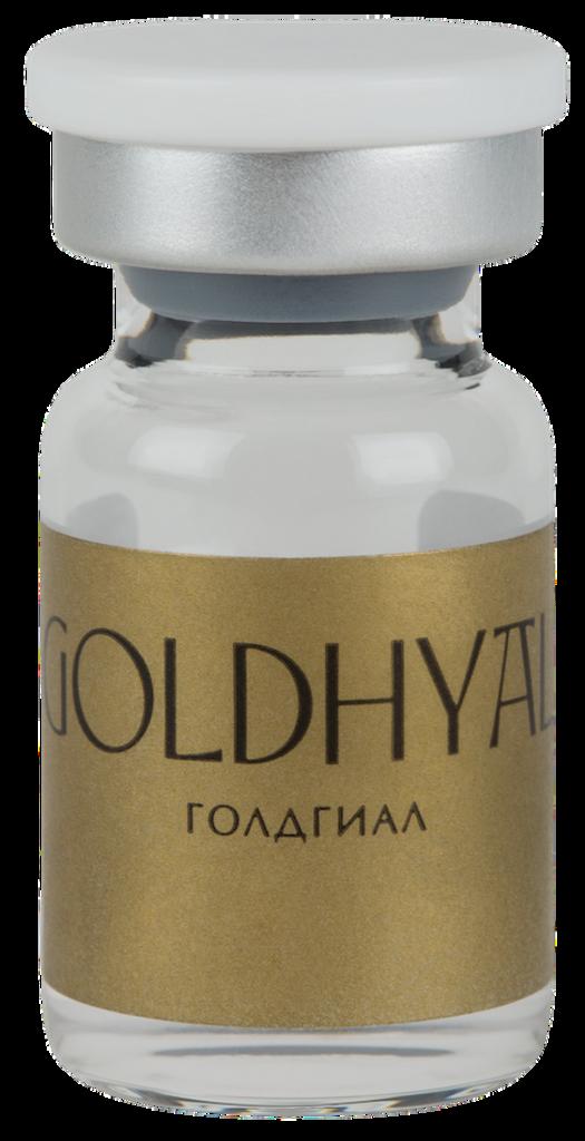 Инъекции: ГолдГиал (GoldHyal) в Косметичка, интернет-магазин профессиональной косметики