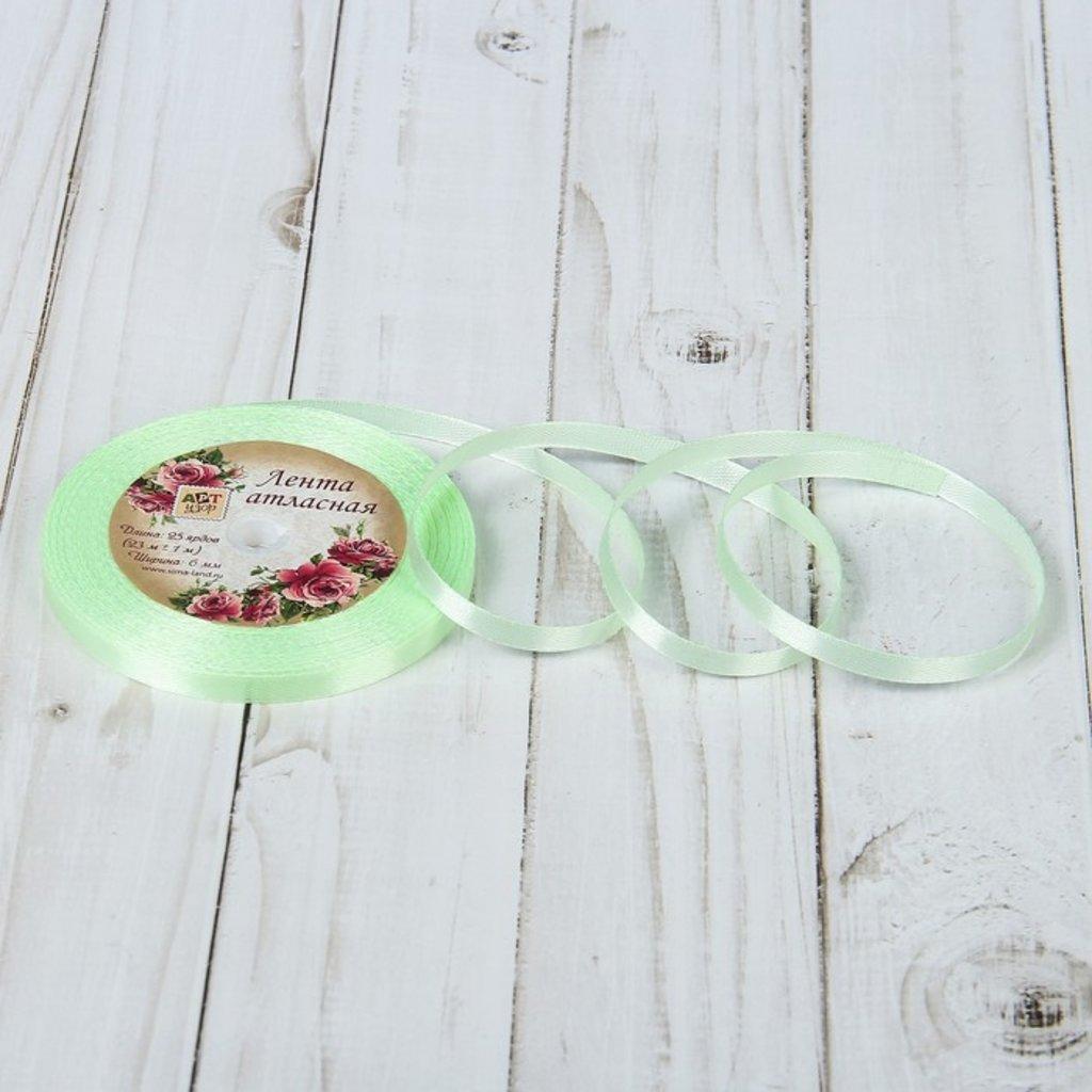 Ленты атласные: Лента атласная, 6мм, 23 ± 1м, № 80, цвет бледно-зеленый в ТортExpress